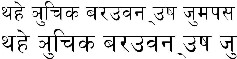 HTPK_Phon Hindi Font