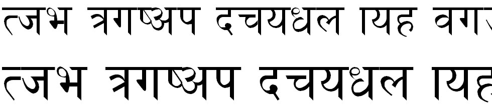 HTPK_Rem Hindi Font