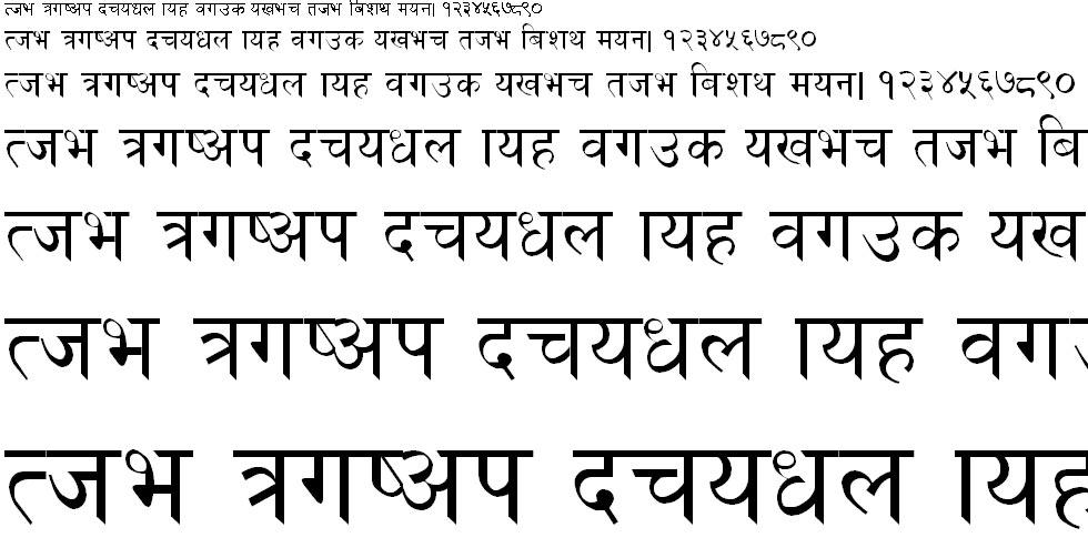 HTPK_Rem Hindi Font