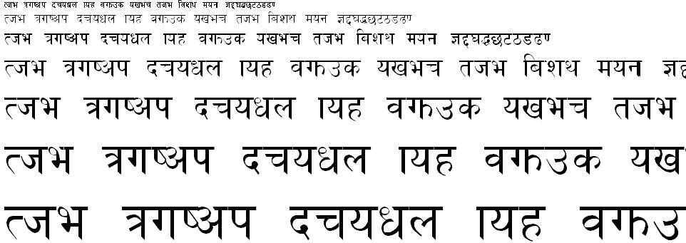 Jagahimali Regular Hindi Font