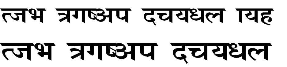 Jyapu 1 Hindi Font