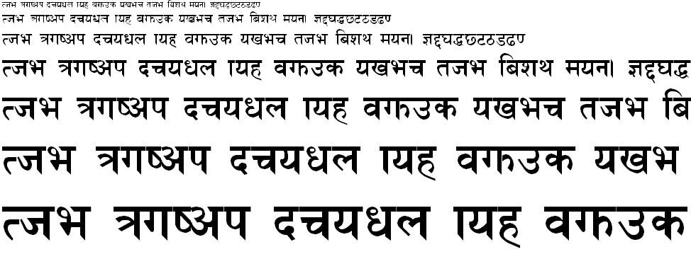 I Bold Hindi Font