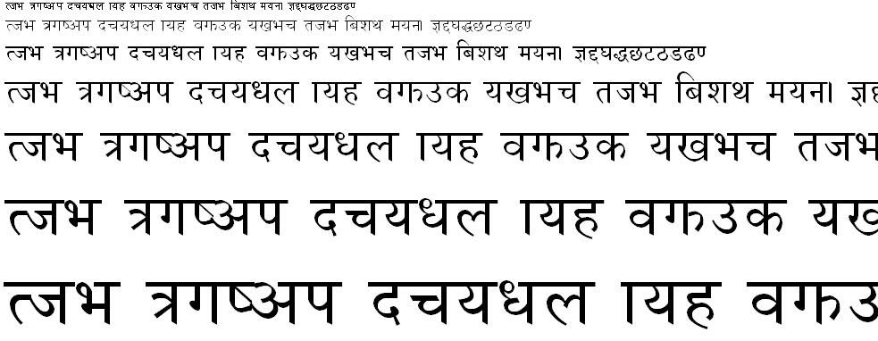 Image Hindi Font