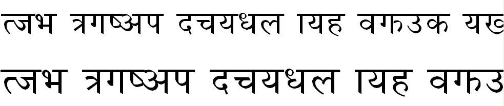 Image Text Hindi Font