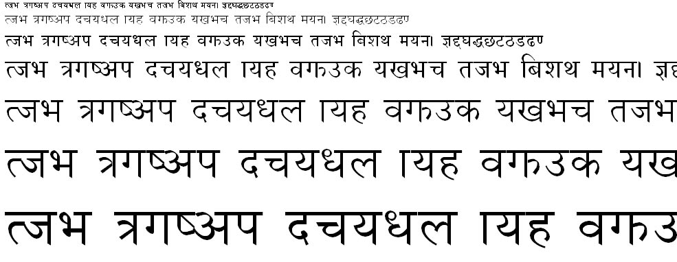 Image Sunil 01 Hindi Font