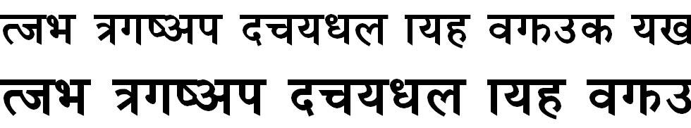 Image Sunil 01 Bold Hindi Font