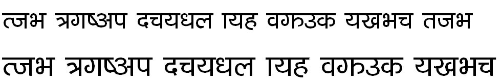 Idealtext Hindi Font