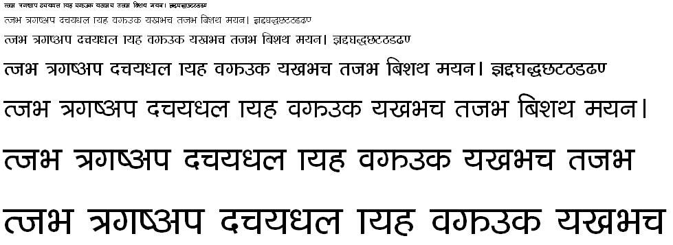 Idealtext Hindi Font