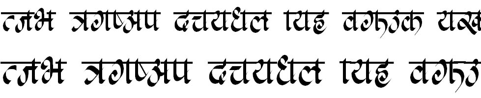 Kachhipati Hindi Font