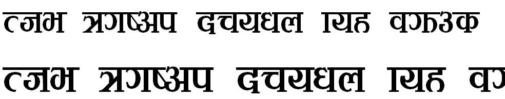 Kam Hindi Font