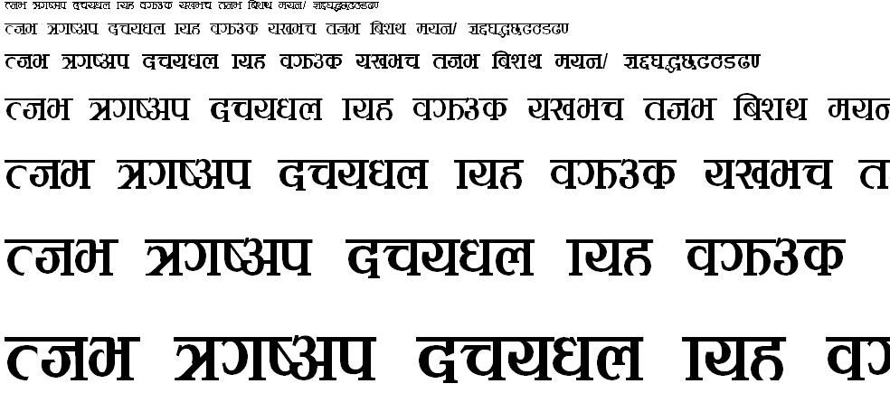 Kam Hindi Font