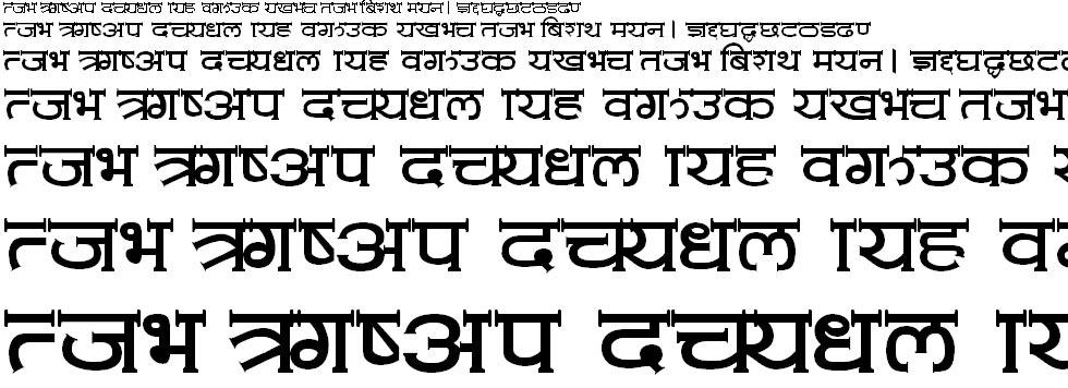 Kamala Sunil Hindi Font
