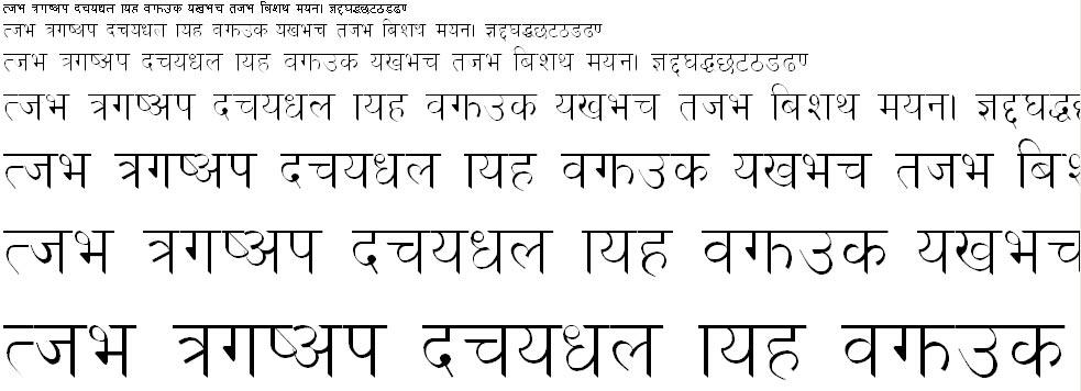 Kanchan Regular Hindi Font