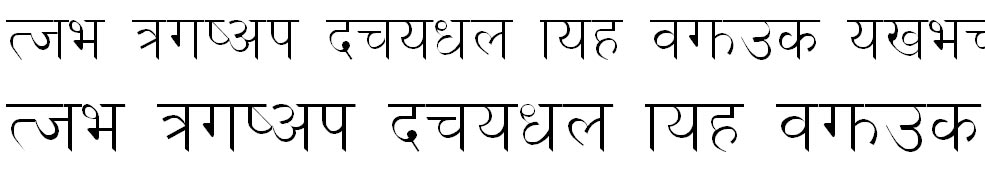 Kanchan Hindi Font