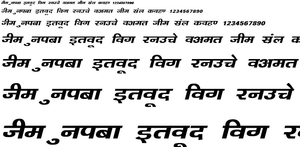 Kanika Bold Italic Hindi Font