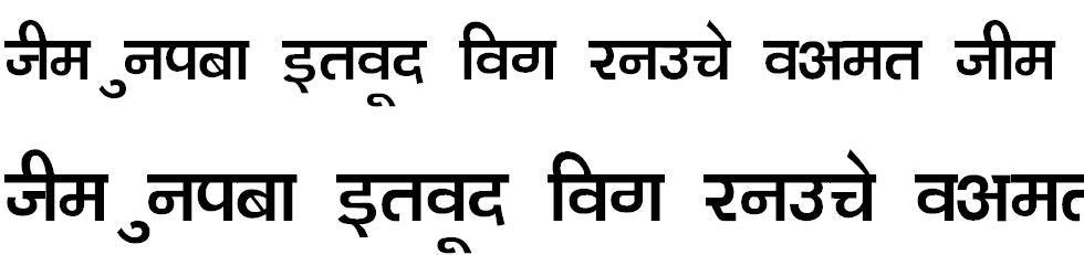 Kanika Condensed Hindi Font