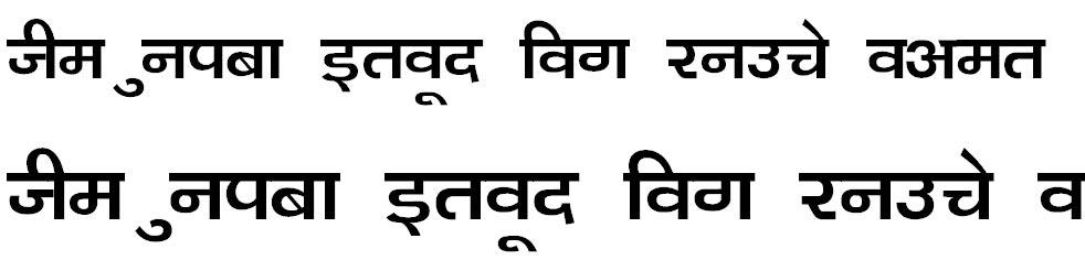 Kanika Thin Hindi Font