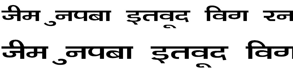 Kanika Wide Hindi Font
