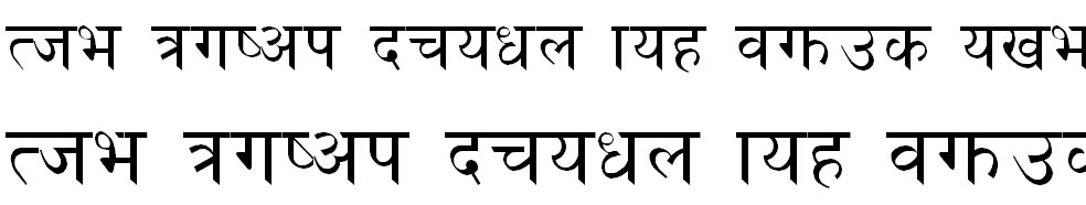 Kantipur Plain Hindi Font