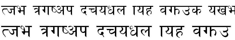 Kantipur Regular Hindi Font