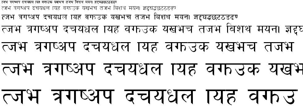 Kantipur Regular Hindi Font