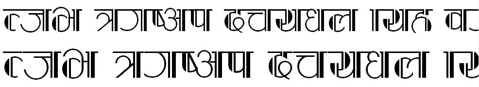 Kasturi Hindi Font