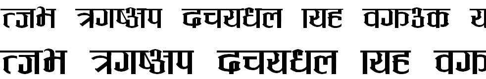 Katmandu Regular Hindi Font