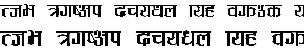 Katmandu Regular Hindi Font
