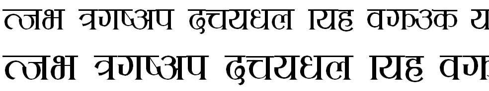 KCS Devanagari PlaineC Hindi Font