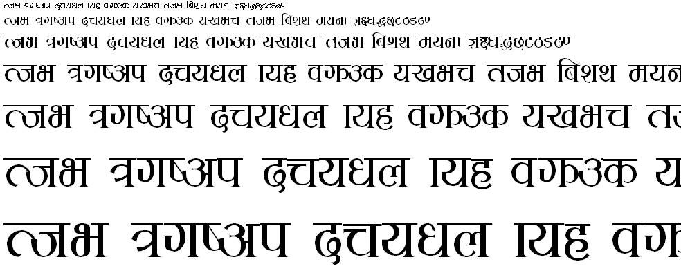 KCS Devanagari PlaineC Hindi Font