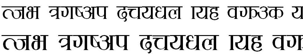 KCS Devanagari Hindi Font