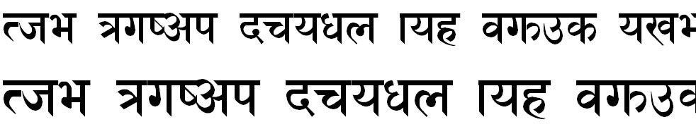 Khaki Hindi Font