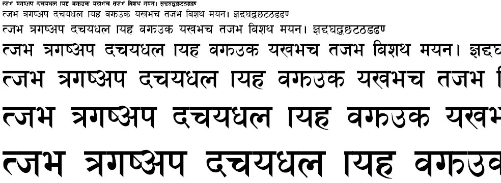 Khaki Hindi Font