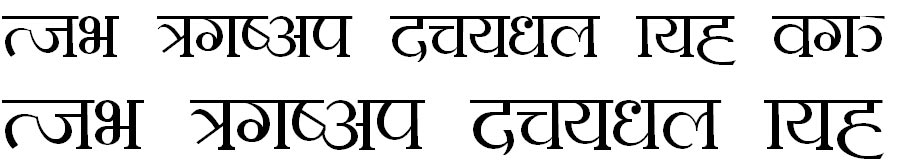 Khukuri1 Hindi Font