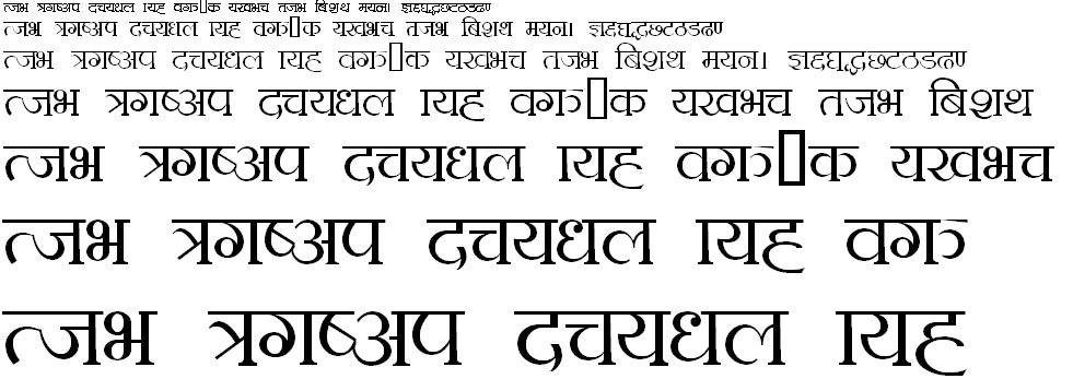 Khukuri1 Hindi Font