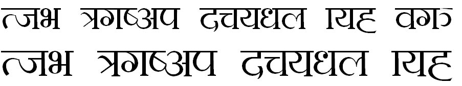 Khukuri Hindi Font