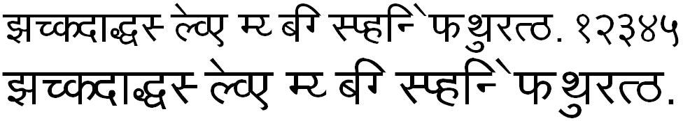 Kiran Hindi Font