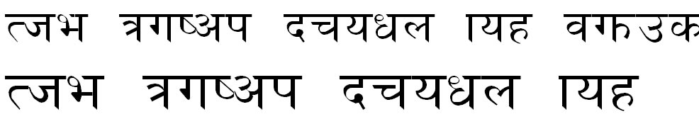 Kitu Hindi Font