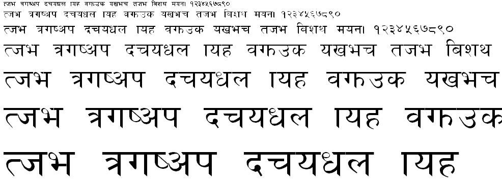 Kitu Hindi Font