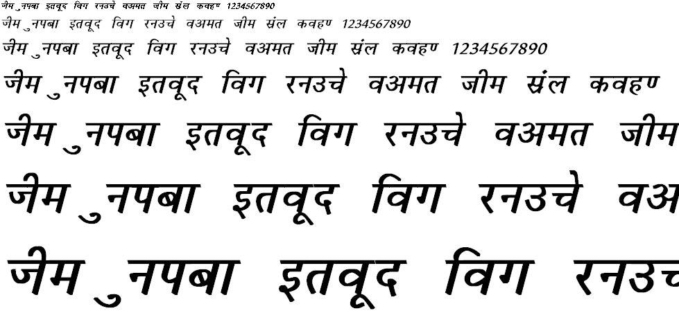 Krishna Bold Italic Hindi Font