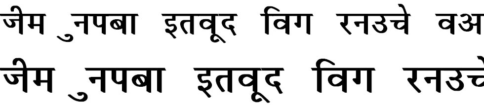 Krishna Bold Hindi Font