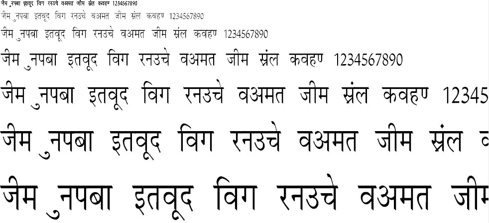 Krishna Condensed Hindi Font