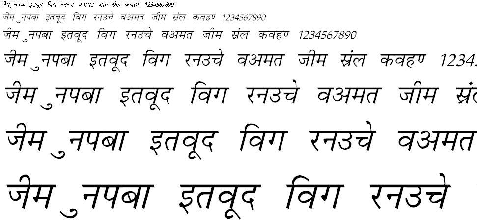 Krishna Italic Hindi Font