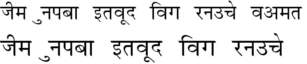 Krishna Normal Hindi Font