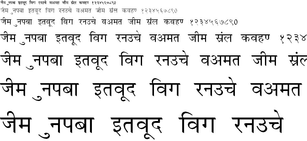Krishna Normal Hindi Font