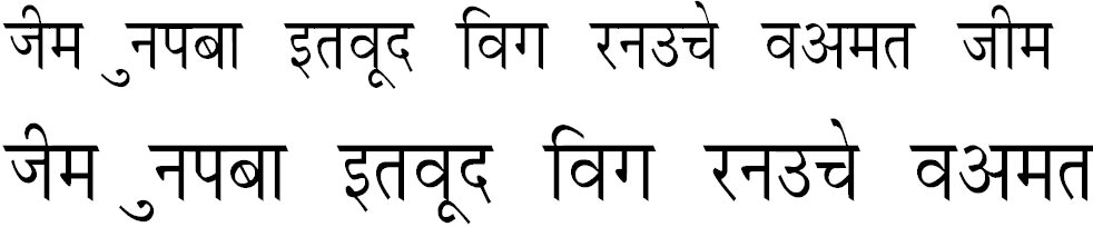 Krishna Thin Hindi Font