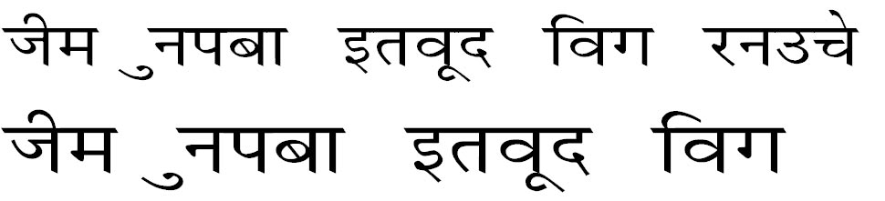 Krishna Wide Hindi Font