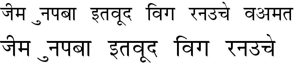 Krishna Hindi Font