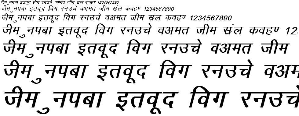 Kruti Dev 010 Bold Italic Hindi Font
