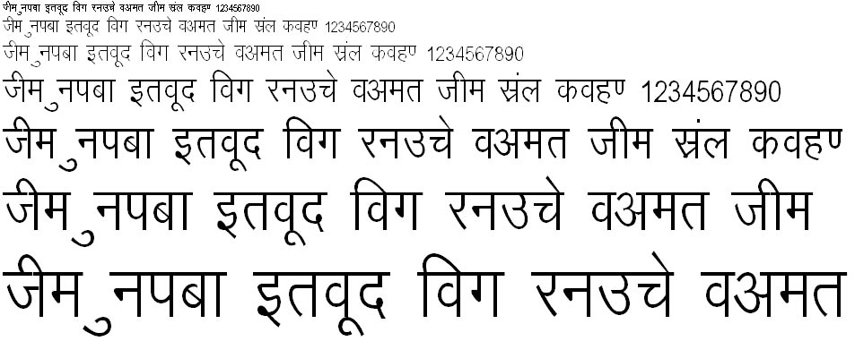 Kruti Dev 010 Thin Hindi Font
